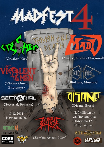 2011.12.11: MadFest Vol.4 Alcoholic Massacre