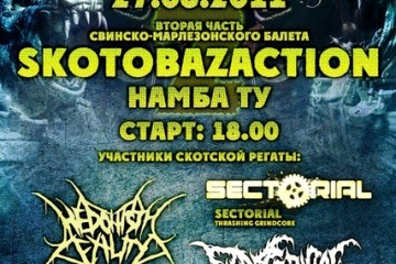 SKOTOBAZAction 2