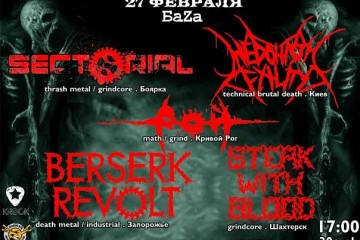Brrrutal Assault (CONTROLLED INSANE TOUR)
