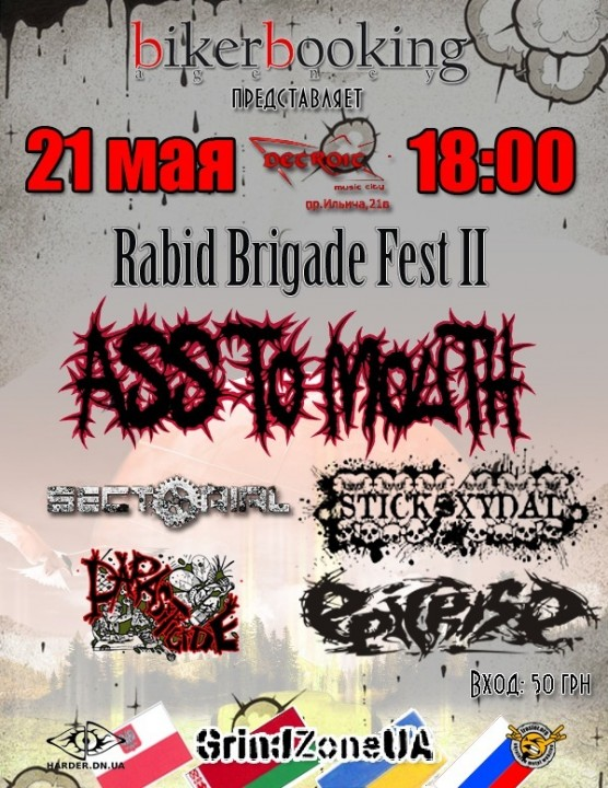 2011.05.21: Rabid Brigade Fest II (Sectorial + Ass To Mouse (Pl) Russian/Ukrainian Tour 2011)