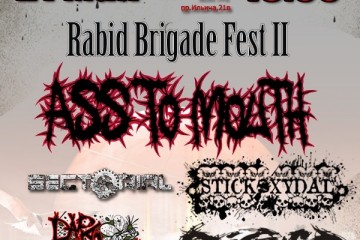 Rabid Brigade Fest II (Sectorial + Ass To Mouse (Pl) Russian/Ukrainian Tour 2011)