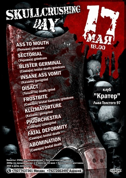 05/17/2011: Skullcrashing Day (Sectorial + Ass To Mouse (Pl) Russian/Ukrainian Tour 2011)