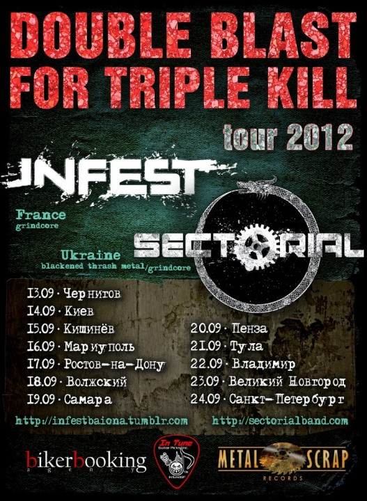 2012.09.13: Double Blast For Triple Kill Tour (with Infest)