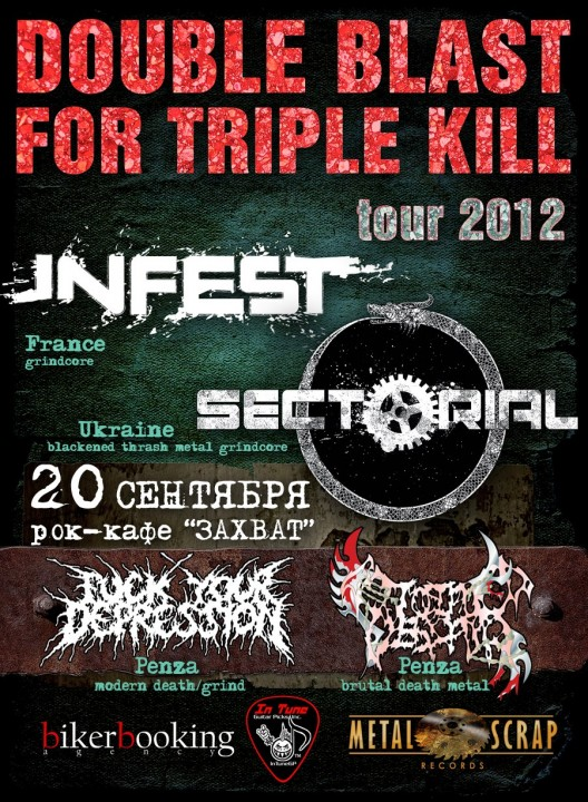 2012.09.20: Double Blast For Triple Kill Tour (with Infest)