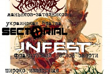 Double Blast For Triple Kill Tour (with Infest)