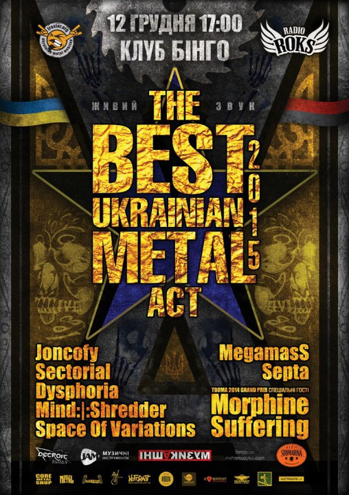 2015.12.12: Best Ukrainian Metal Act 2015